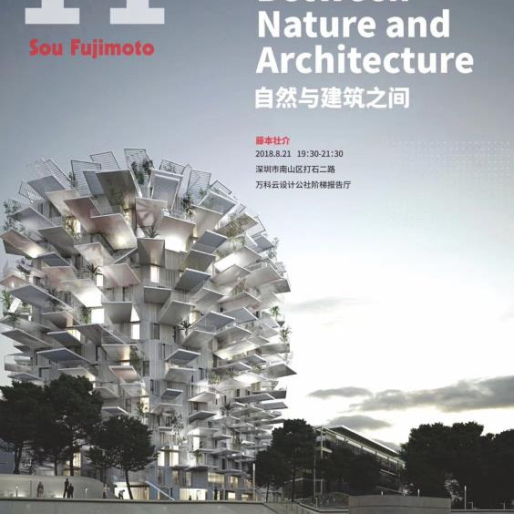 Sou Fujimoto - Between Nature and Architecture