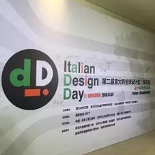 IDD2018 - Italian Design Day