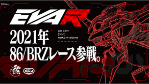 NMSP2021年度86/BRZレース参戦体制発表
