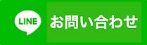 スクリーンショット 2017-12-31 15.13.43.png