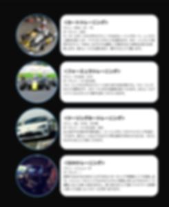 スクリーンショット 2020-01-25 0.36.06.png