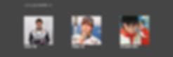 スクリーンショット 2020-01-25 1.01.32.png