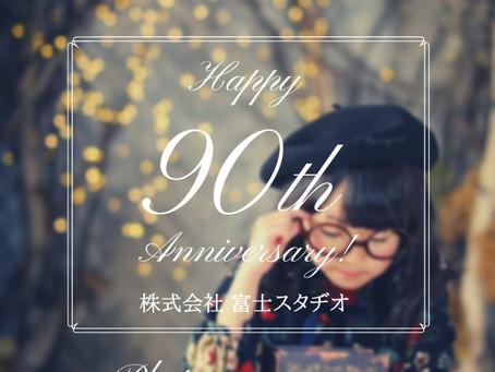 創業90周年記念 キャンペーン (Baby/Kids/753)