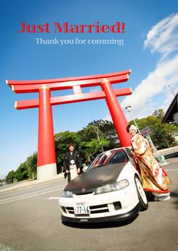 bridal_wasou_location