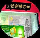 WBSG_Logo9.png