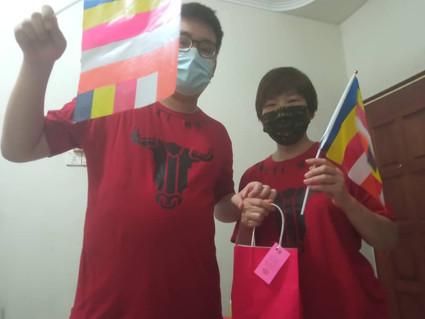 Ooi Sen Liang and Loh Sew Tin 0103128552