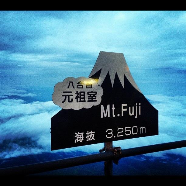 Hiking Fuji