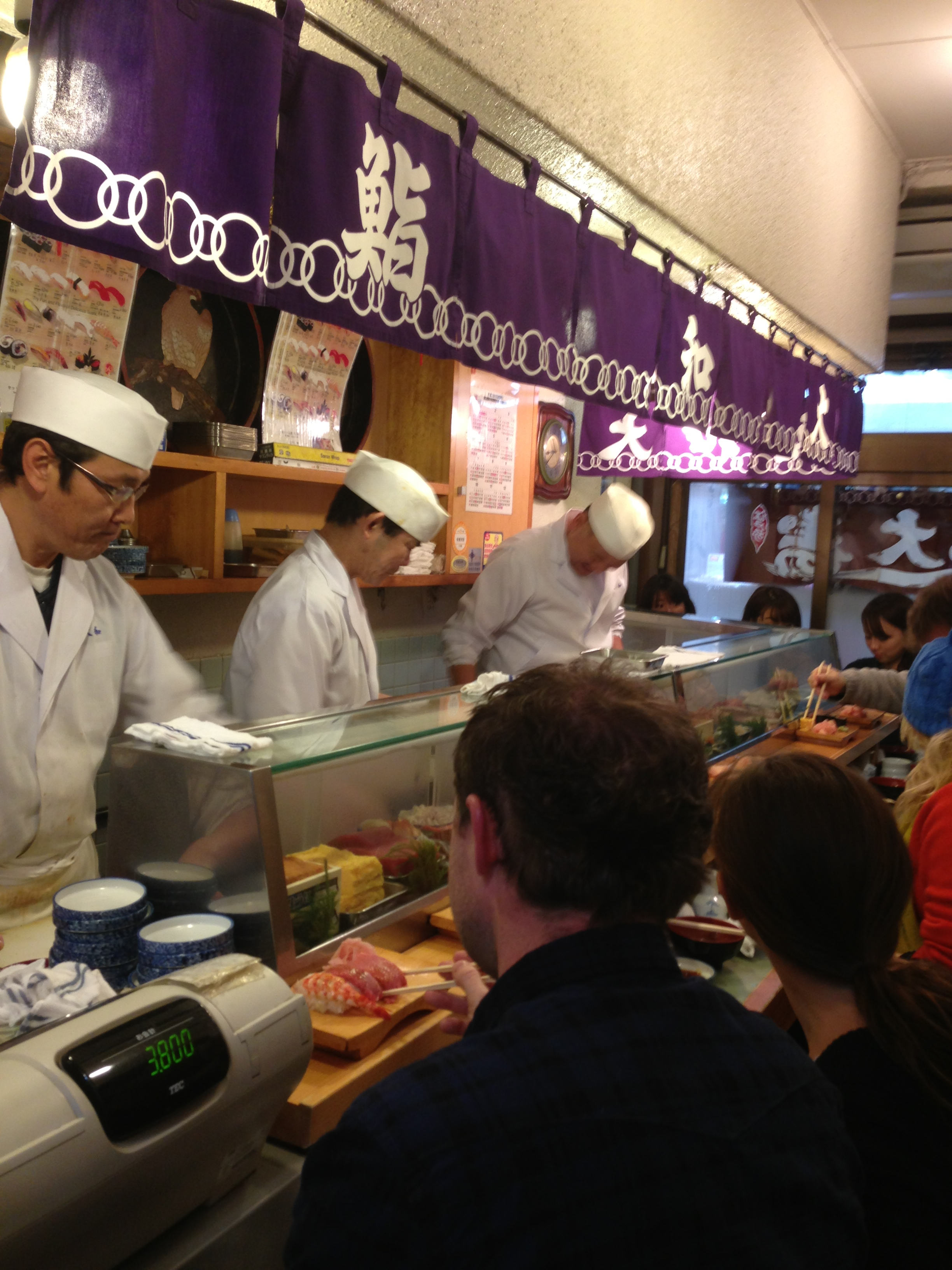 Restaurant Experiences in Tokyo