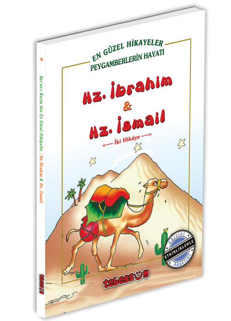 hz-ibrahim-hz-ismail.png