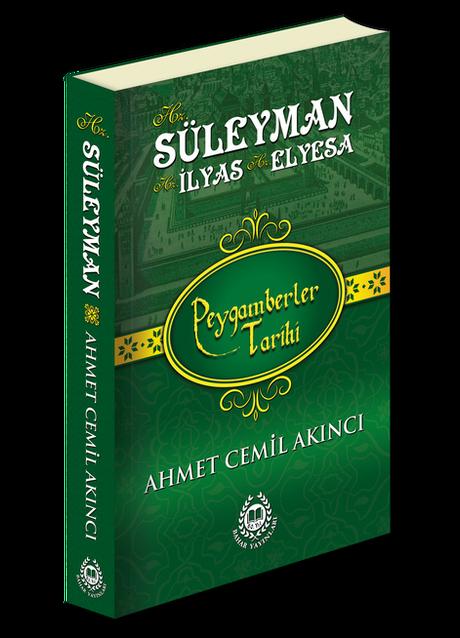 Hz Süleyman.png