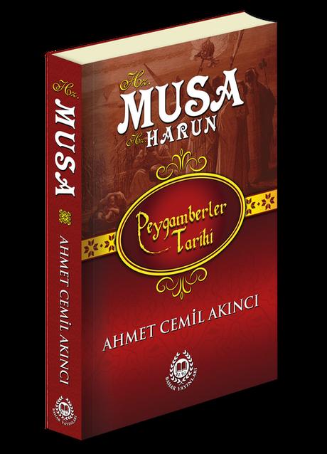 Hz Musa.png