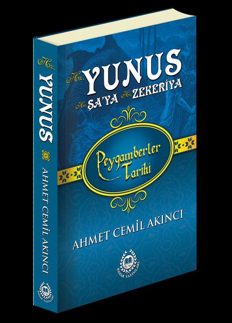 Hz Yunus.png