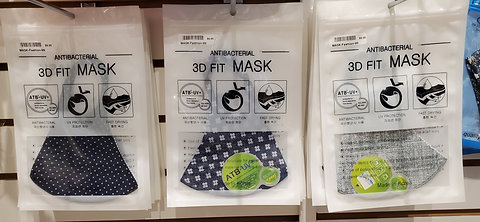 ANTIBACTERIAL 3D FIT MASK