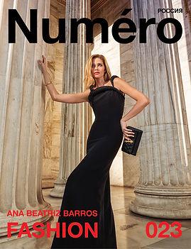 NU_DIG_Fashion_Cover_23.jpg