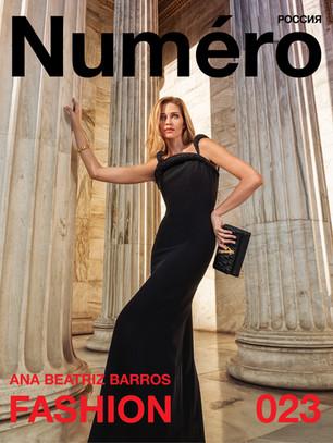 #NUMERORUSSIADIGITALFASHION 023 Ana Beatriz Barros by George Livieratos