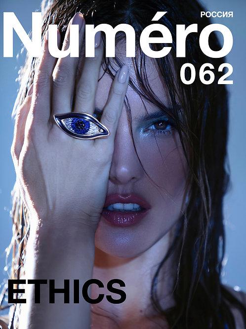 NUMERO RUSSIA 062 full digital issue