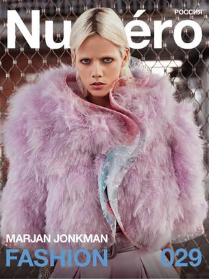 #NUMERORUSSIADIGITALFASHION 029 Marjan Jonkman by Michele Roma