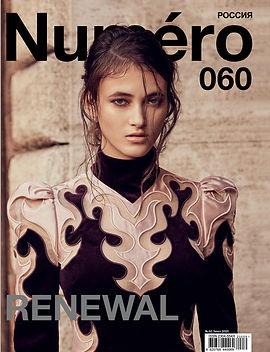 Cover-N060.jpg
