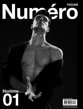 Cover_NuHommePrint.jpg