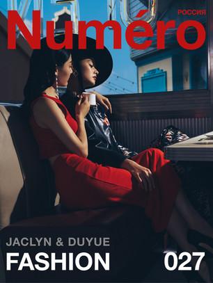 #NUMERORUSSIADIGITALFASHION 027 Jaclyn & Duyue  by AZ