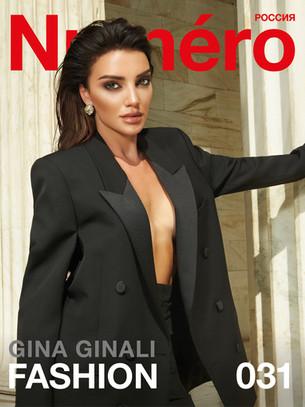#NUMERORUSSIADIGITALFASHION 031 Gina Ginali by George Livieratos