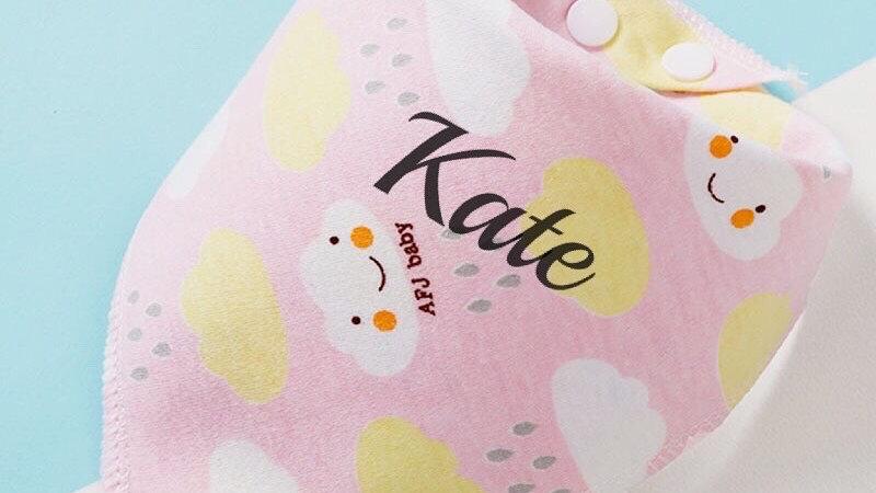 Customised Kids Cotton Bib