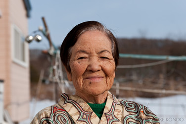 An AINU lady from Nibutani
