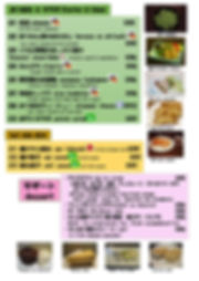 lunchp1.jpg