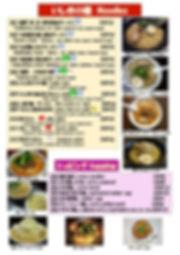 lunch-ramen.jpg