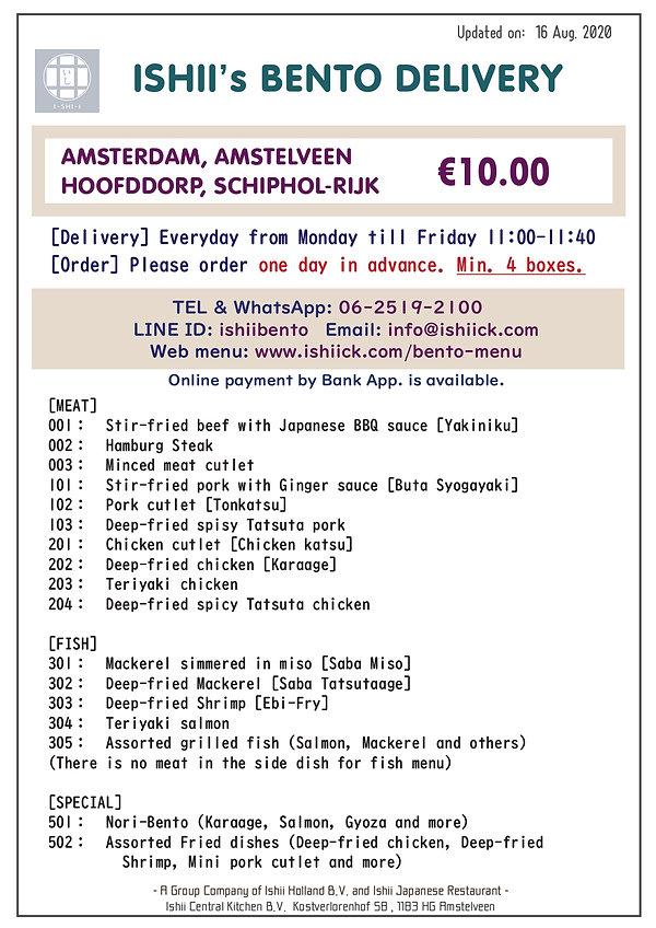 ishii bento menu NL 16 Aug 2020 eng copy