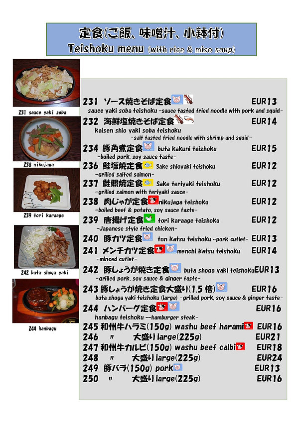 lunchp2.jpg