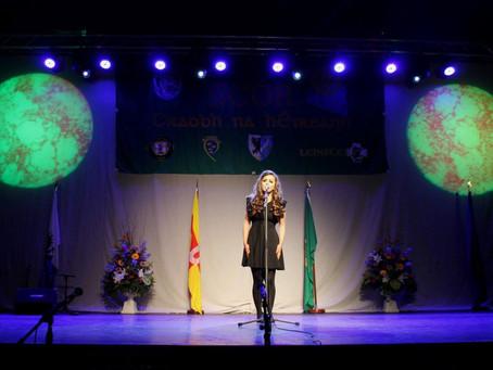 """Bit of ciúnas for the musician"" - Dearbhla Scallon"