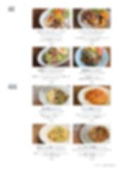 200708.digin.menu.print-06.jpg