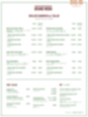 190520.digin.lunch.menu.jpg