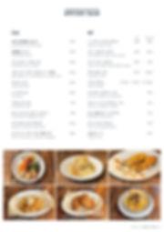 200708.digin.menu.print-04.jpg