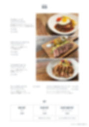 200708.digin.menu.print-05.jpg