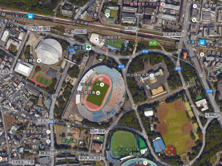 新国立競技場と東京と地方