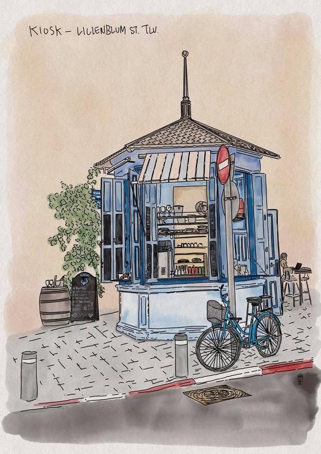 A Kiosk in Lilienblum st. Tel Aviv