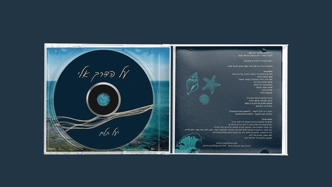 Yael Telem CD Design.jpg