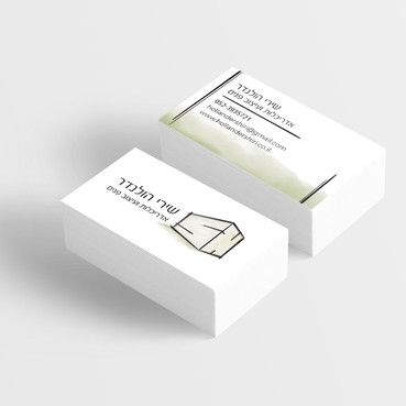 עיצוב כרטיס ביקור - שירי הולנדר
