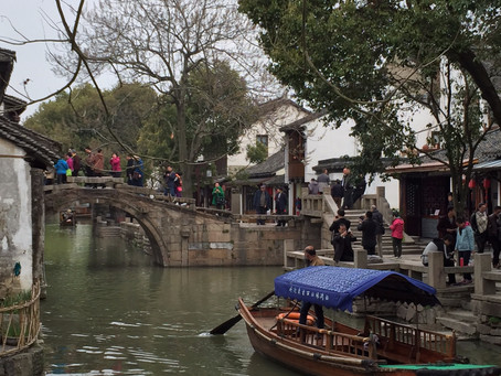 上海旅行記 その1