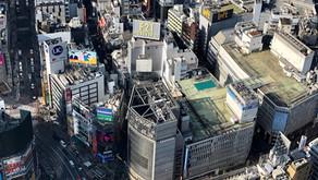 東京散策202001