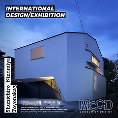 75642-exhibition-ad.png