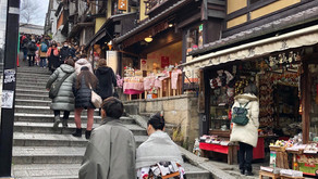 ぶらり京都ひとり旅