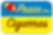PraiaCigarras-Logo.png