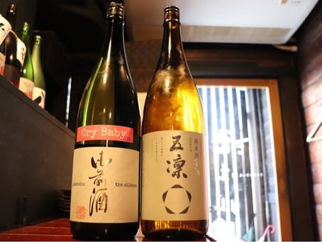 おススメの日本酒です🤩