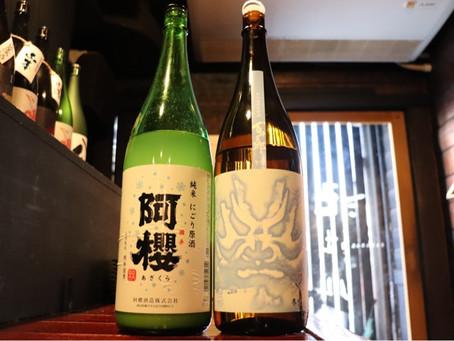 本日おススメの日本酒です🍶