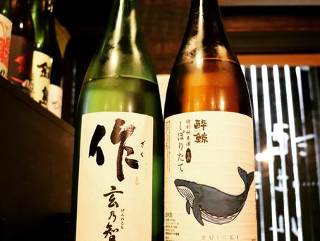 良い日本酒🍶開いてますよ🤩
