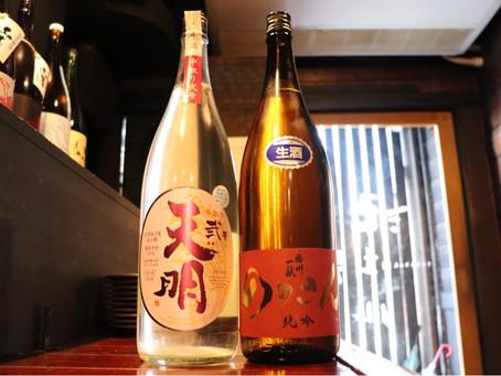 おススメ日本酒です🍶