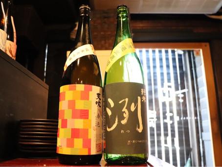 おススメの日本酒です🍶